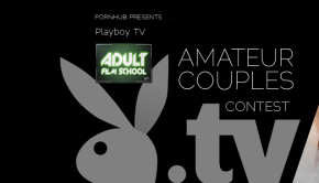 amateur couples contest
